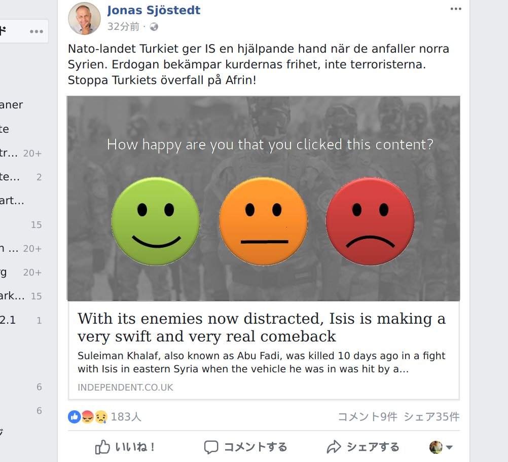 A suggestion for how the feedback mechanism could work, with three emojis with different expressions superimposed on a darkened version of an article image on Facebook